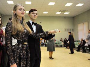 Бал педагогов состоялся в колледже «Царицыно» Фото: Пелагия Замятина, «Вечерняя Москва»