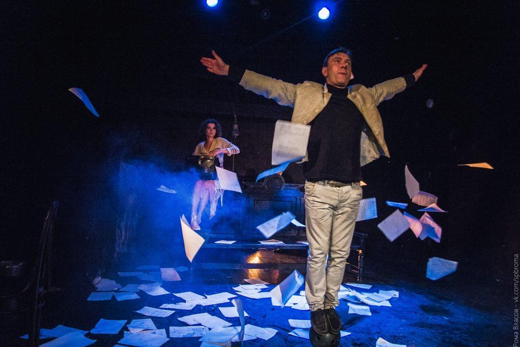 Проект «Театральная библиотека» запустят на новой сцене «Театриума на Серпуховке»
