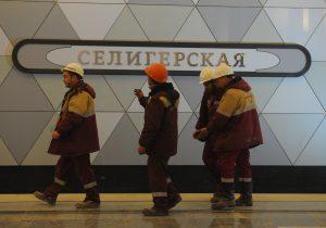 Пересадочные узлы Москвы назовут одинаково