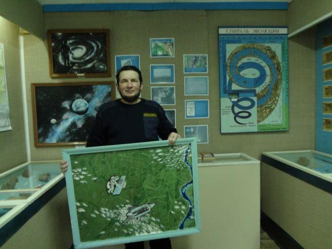 Экспозицию «Мир тайн» откроют в библиотеке №141