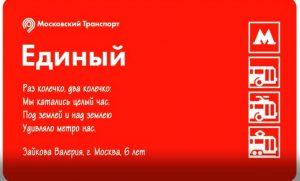 Тираж составляет миллион экземпляров. Фото: mos.ru