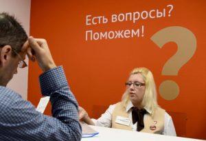 Теперь водительское удостоверение можно будет получить не только в ГИБДД, но и центрах «Мои документы». Фото: архив, «Вечерняя Москва»