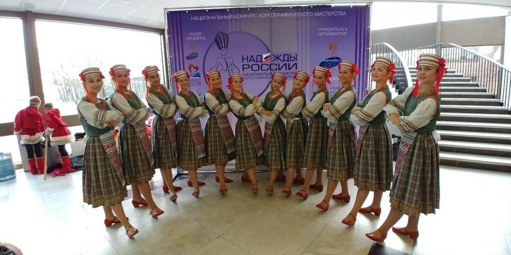 Хореографический ансамбль школы №1828 «Сабурово» стал дипломантом Национального конкурса «Надежды России»