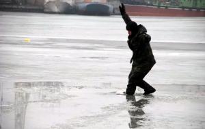 Правила поведения на льду. Фото: Управление по ЮАО Департамента ГОЧСиПБ