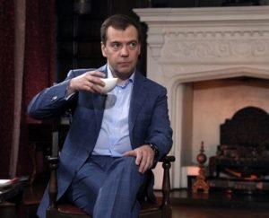 Диалог состоялся за ужином АСЕАН. Фото: пресс-служба Правительства РФ
