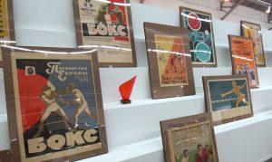 О советском плакате расскажут на бесплатной лекции во взрослой библиотеке Культурного центра «ЗИЛ». Фото: портал мэра и Правительства Москвы