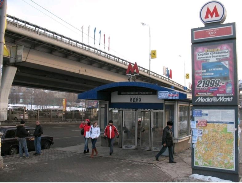 Южный вестибюль метро «ВДНХ» оборудуют навесами с витражами