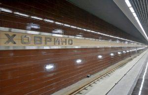 Ожидается, что каждый день новой станцией будут пользоваться около 60 тысяч горожан. Фото: mos.ru