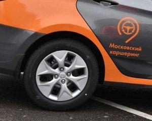 Автопарк пополнят моделями Kia и Renault. Фото: Владимир Новиков