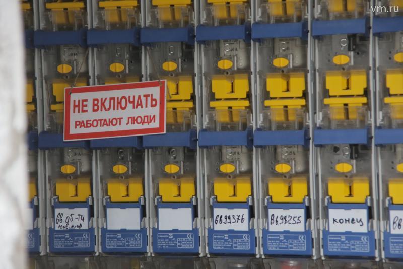 Тарифы на электроэнергию 2018 года утвердили в Москве