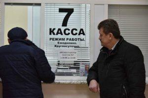 Открыта продажа билетов на рейсы из Санкт-Петербурга в Москву во всех кассах автостанций Мосгортранса. Фото: Антон Гердо, «Вечерняя Москва»