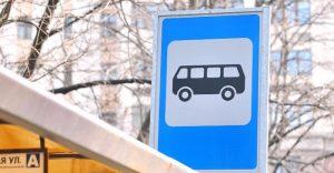 190 новых автобусов поступит в южный филиал Мосгортранса за январь-февраль 2018 года. Фото: сайт мэра и Правительства Москвы