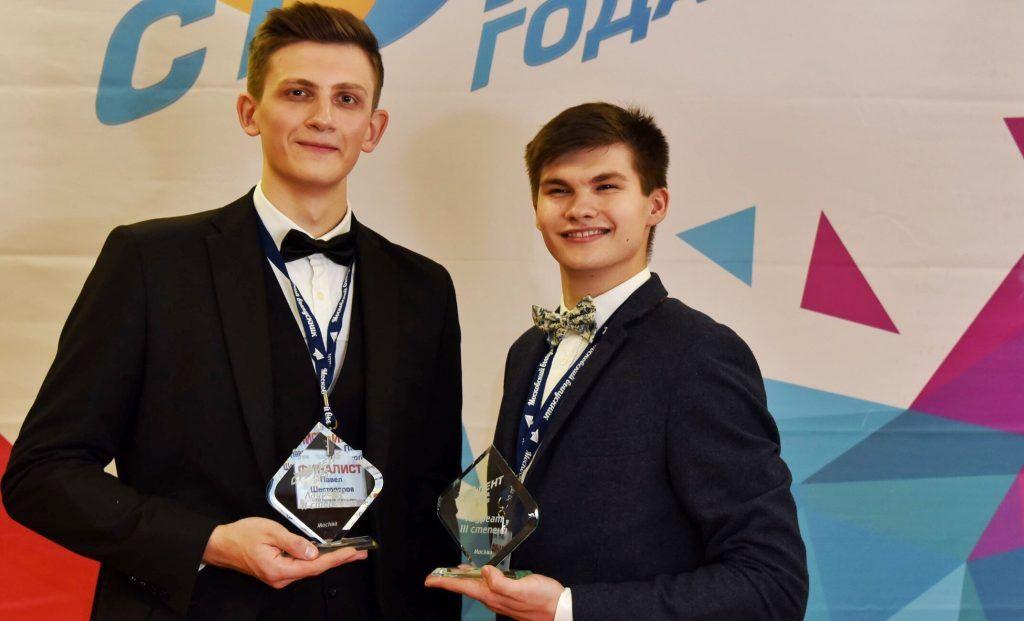 Дружба VS конкуренция: как лучшие друзья из колледжа «Царицыно» победили в конкурсе «Студент года»