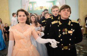 Бал «Зимний вальс» пройдет в Большом царицынском дворце. Фото: архив, «Вечерняя Москва»