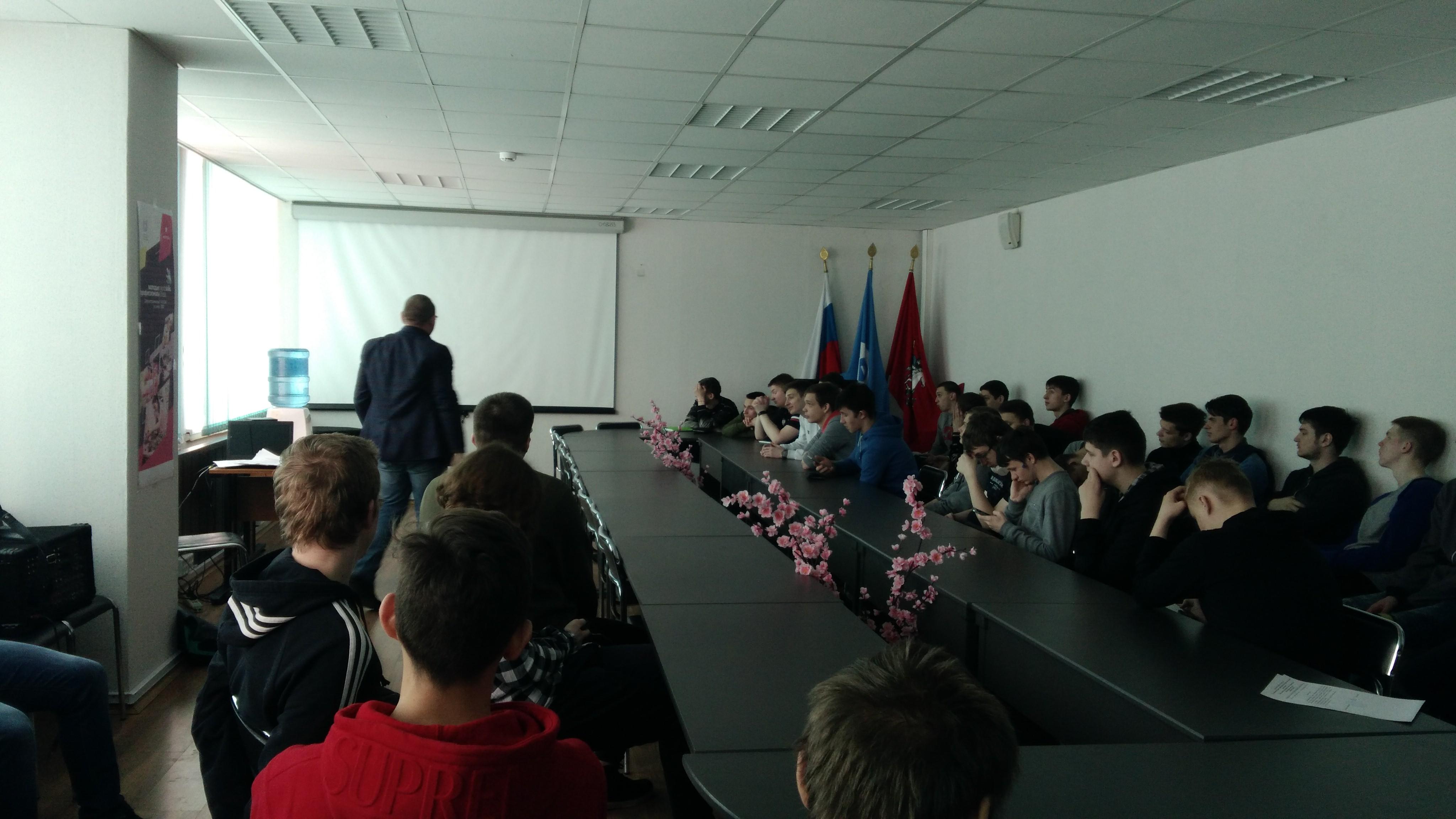 Сотрудники полиции УВД по ЮАО прочитали профилактическую лекцию студентам колледжа