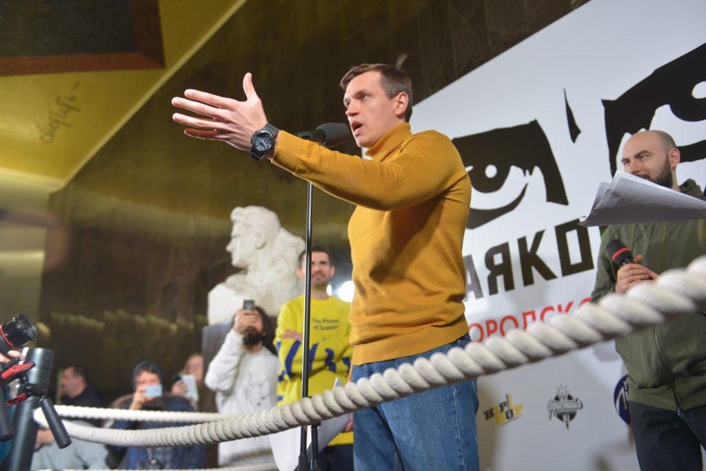 Городской мюзикл «Маяковский» представят москвичам в апреле