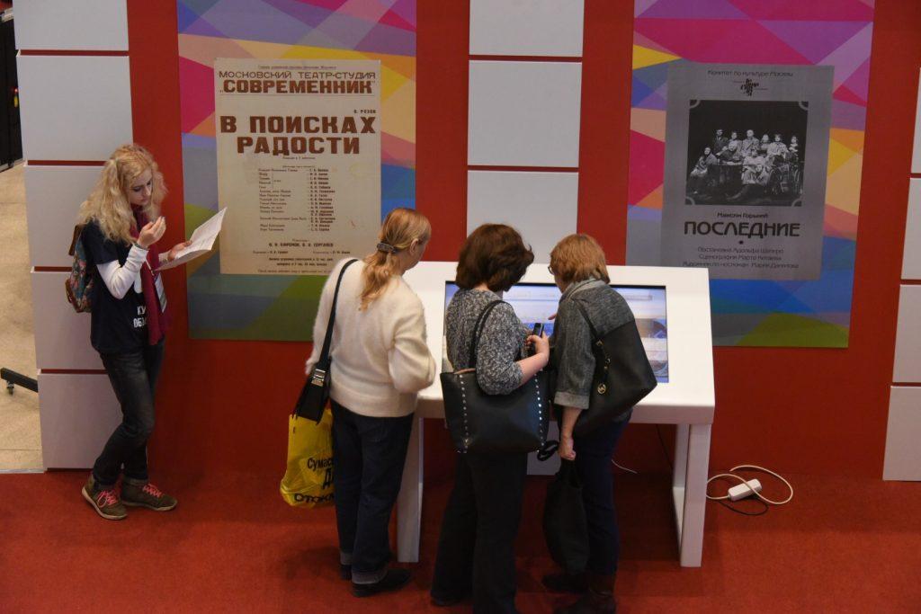 Культурный форум Москвы посетили более 35 тысяч человек