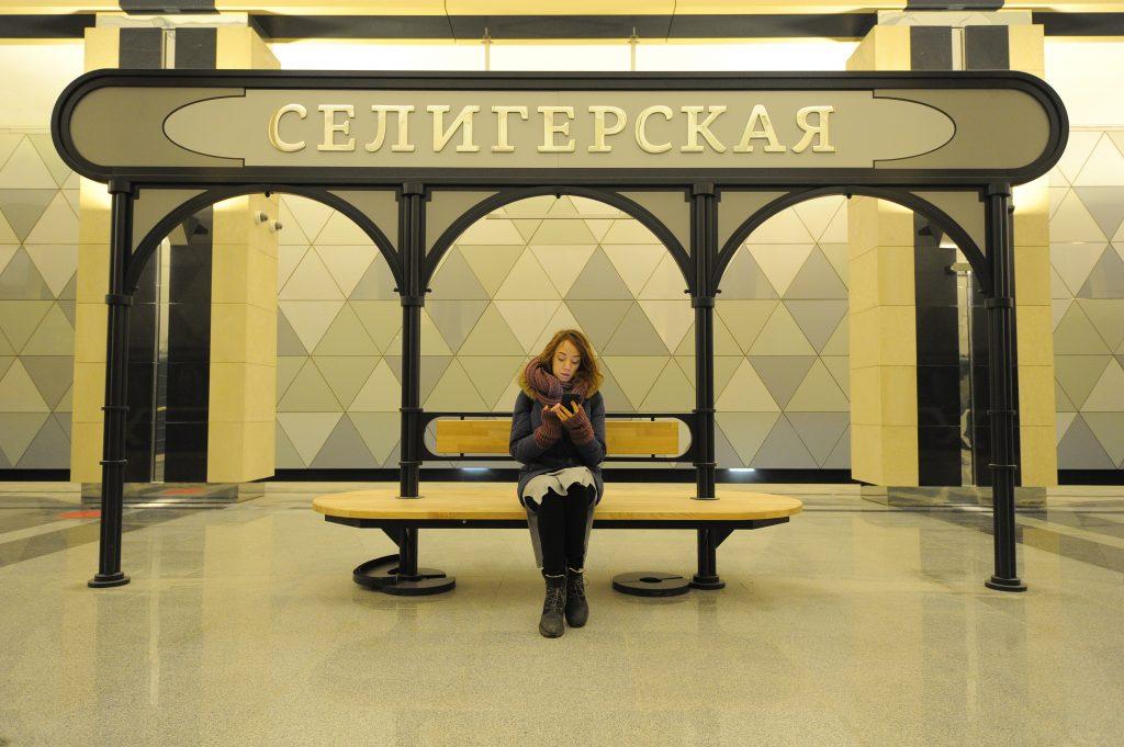 Устанции метро «Селигерская» обустроят парк спрудом