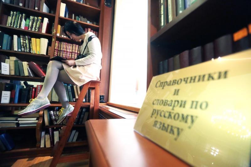 Москвичи могут выбрать дизайн цельного читательского билета