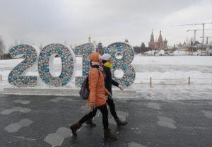 Температура воздуха в Москве впервые за текущую весну перешла к положительным значениям. Фото: Александр Кожохин