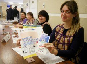 Более 1,3 тысячи иностранных наблюдателей будут работать на выборах президента России. Фото: Антон Гердо, «Вечерняя Москва»