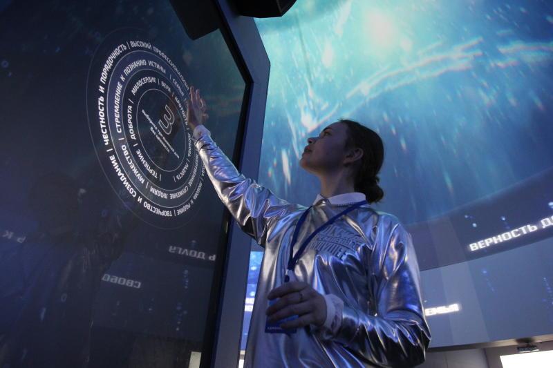 Университет имени Косыгина проведет вечер «на звездолете»