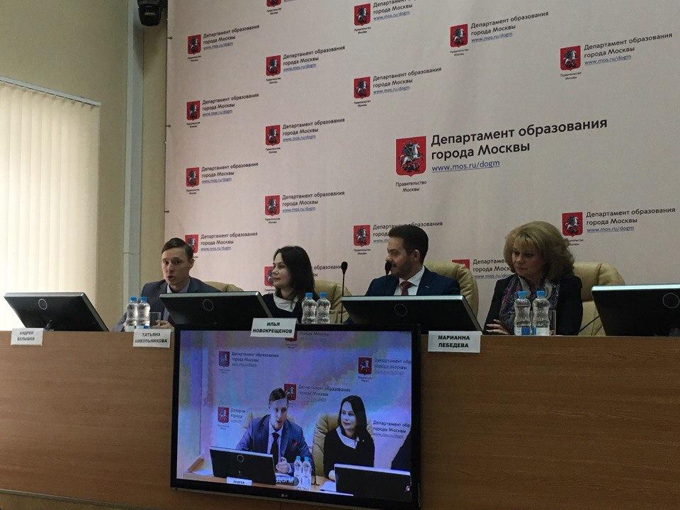 Перспективы развития «Московской электронной школы» обсудили в столице