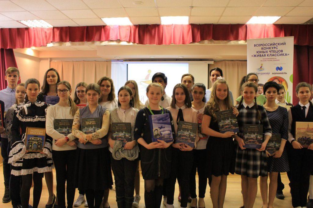 Окружной этап конкурса чтецов «Живая классика» прошел в библиотеке №152