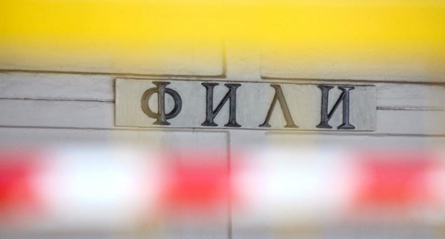 Московское метро закроет платформу и два вестибюля на голубой ветке