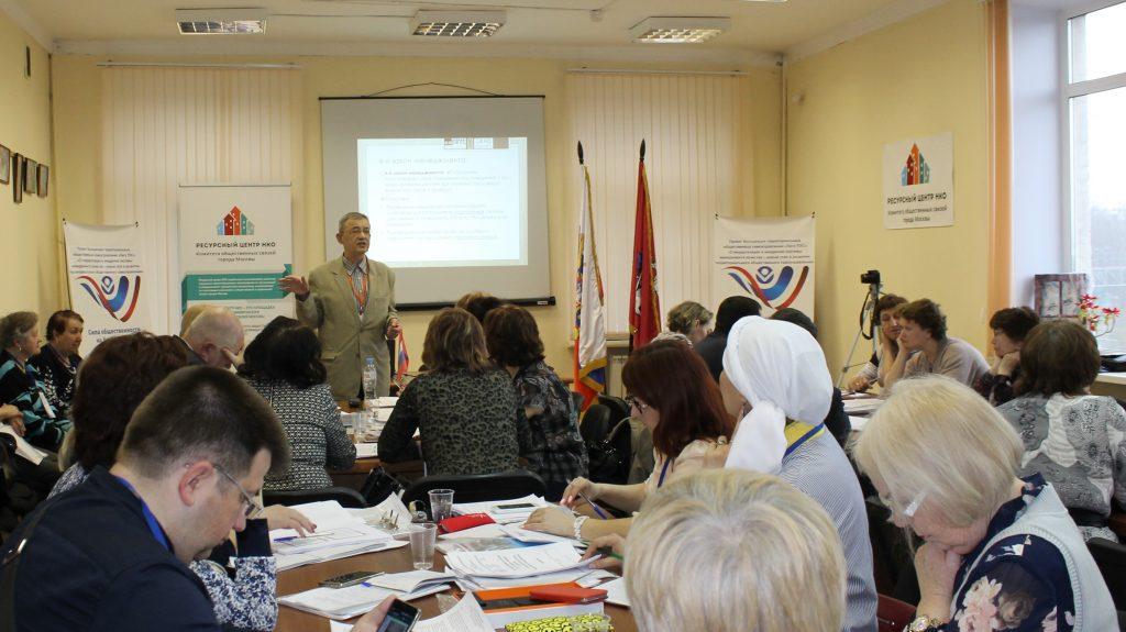Завершение курса обучения«Менеджмент качества в деятельности ТОС»