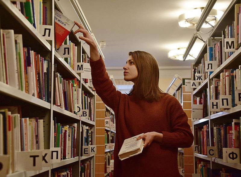 Мероприятие «Никто не хочет любить в нас обыкновенных людей…» проведут в библиотеке №167
