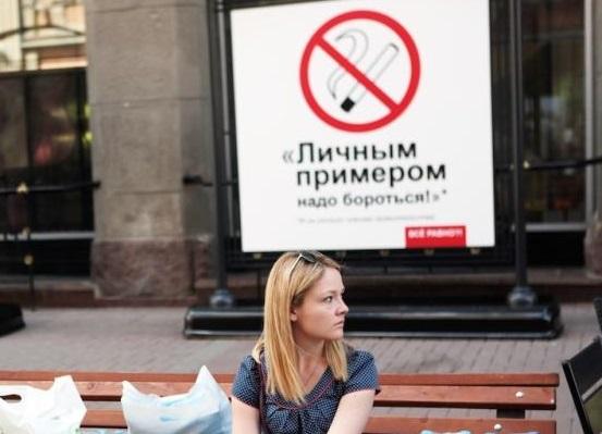 Студенты Техникума имени Красина организовали «Антитабачный патруль»