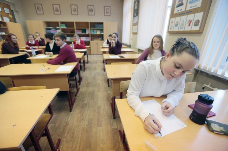 Стали известны лауреаты конкурса «Учитель года Москвы-2018»