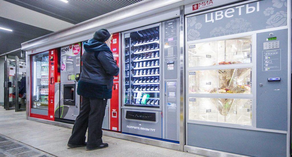 До конца года в Московском метро заработают более 400 вендинговых аппаратов