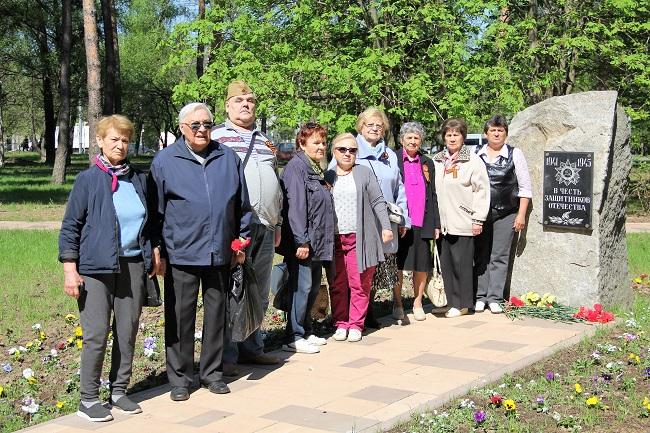 Мемориальная акция «Помним и благодарим» состоялась в парке «Сосенки»