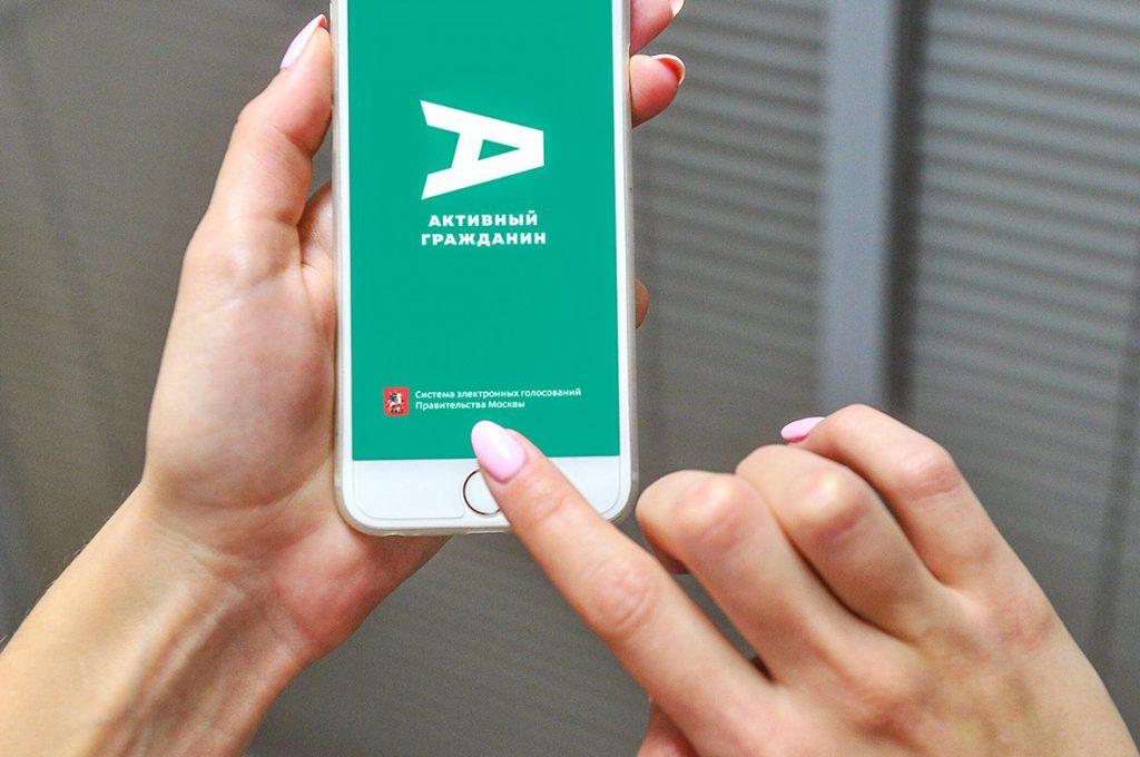 49a242f7ca88 Активные граждане выберут форматы лекций о здоровом образе жизни. Фото   mos.ru