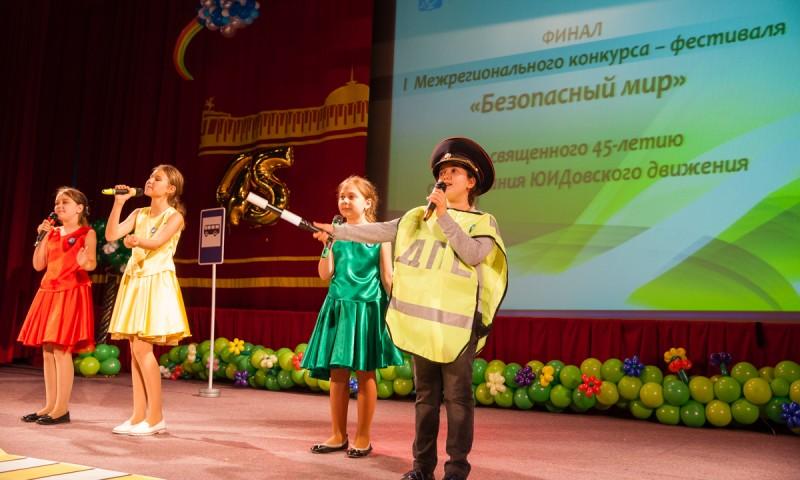 Команда школьников образовательной организации №630. Фото: пресс-служба Музея Победы