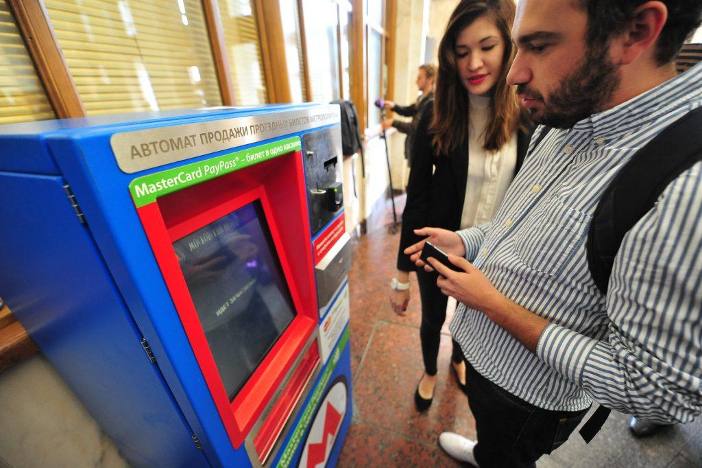 Новые автоматы для продажи проездных появились в Шереметьево