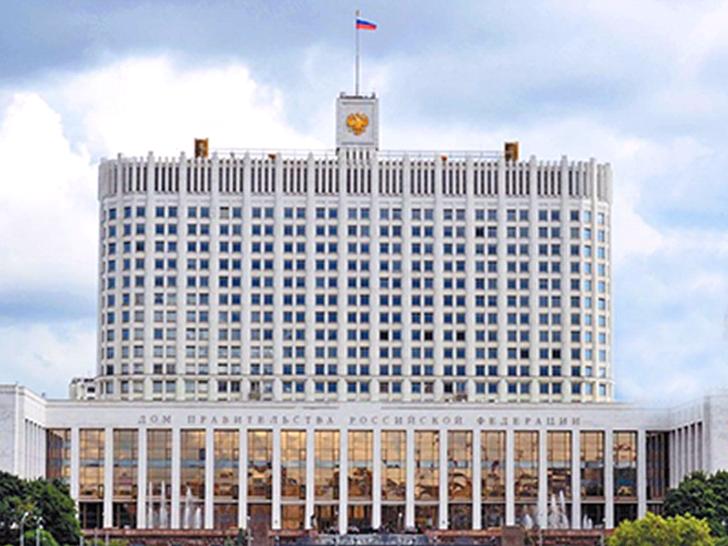 Правительство РФ одобрило отчет об исполнении бюджета Пенсионного фонда России за 2017 год