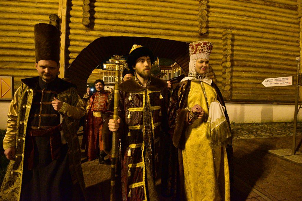 Невеста для царя