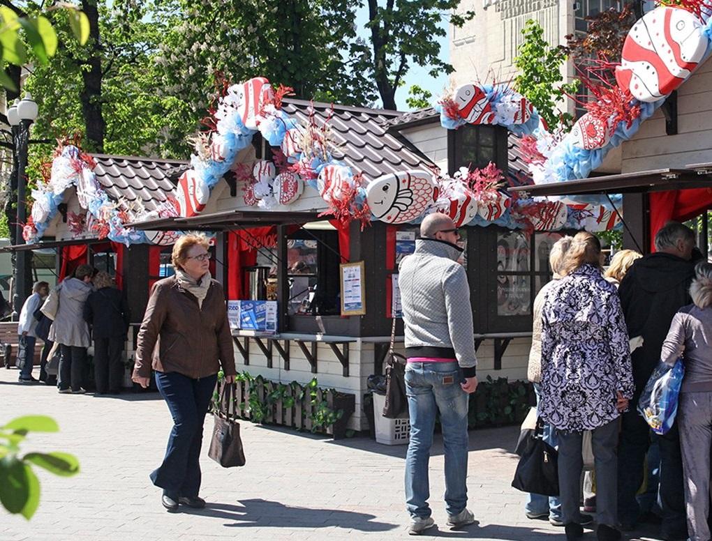Ярмарке быть: активные жители района определят судьбу площадки у «Красногвардейской»