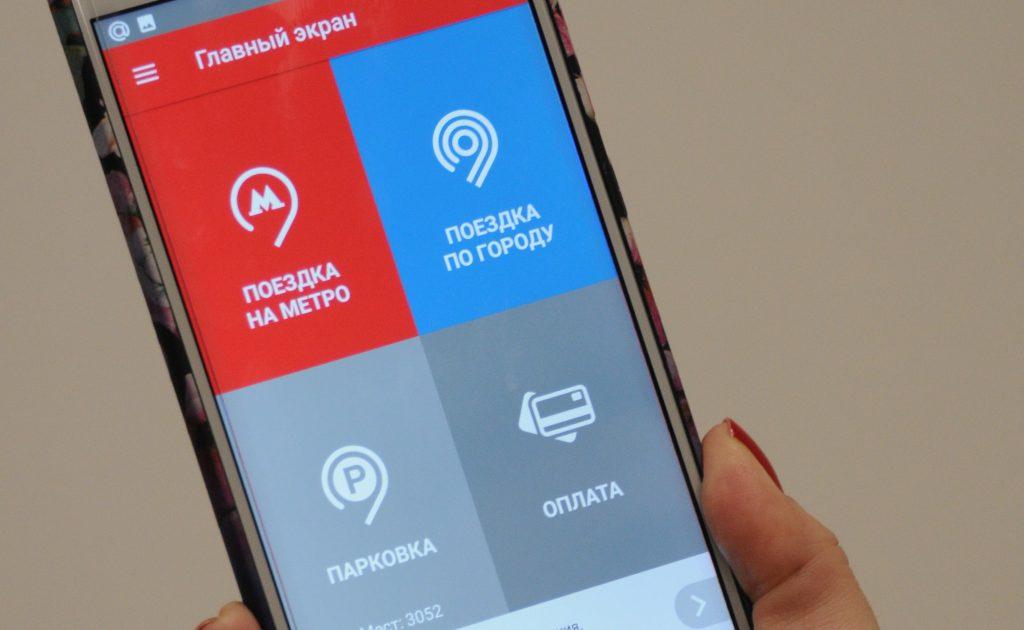 Пользователи «Метро Москвы» позволит болельщикам ЧМ-2018 заказать такси