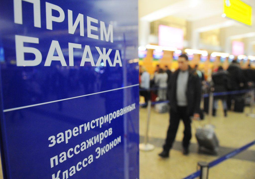 Задержку авиарейсов зафиксировали 27 мая в Москве