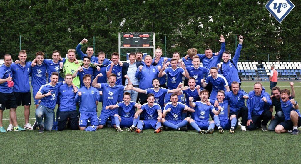Футбольный клуб «Чертаново» получил лицензию на право выступать в ФНЛ