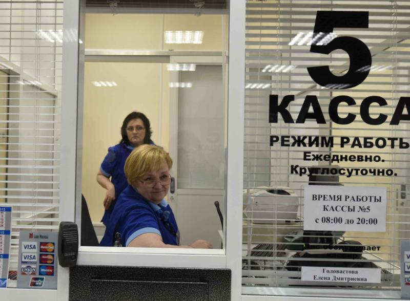 Автобусы из Москвы в Воронеж запустили от автостанции «Варшавская»
