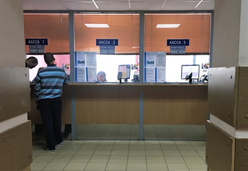 Новые рейсы из Москвы в Крым открылись на автостанции «Орехово»