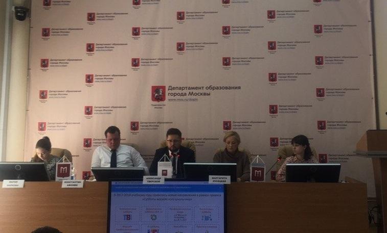 Свыше 600 тысяч горожан приняли участие в «Субботах московского школьника»