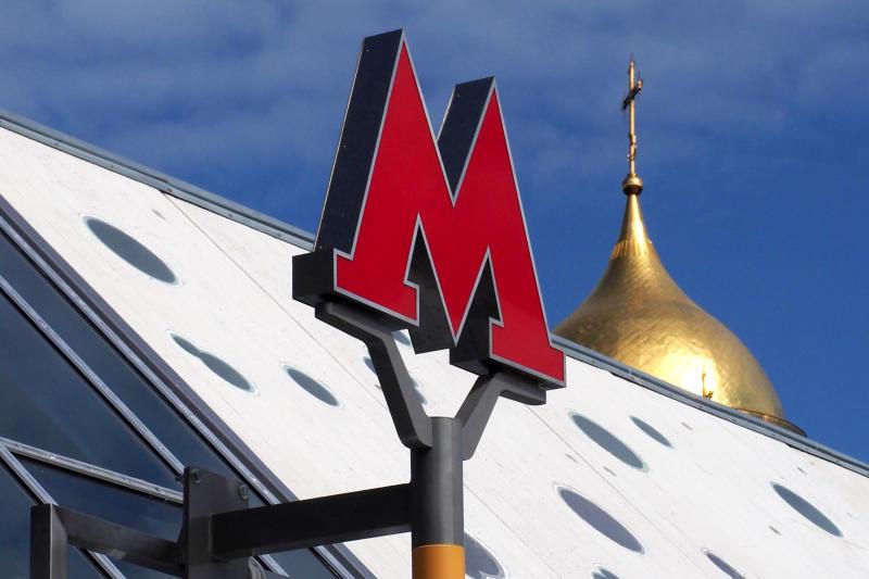 В Москве достроят 17 станций метро за полгода