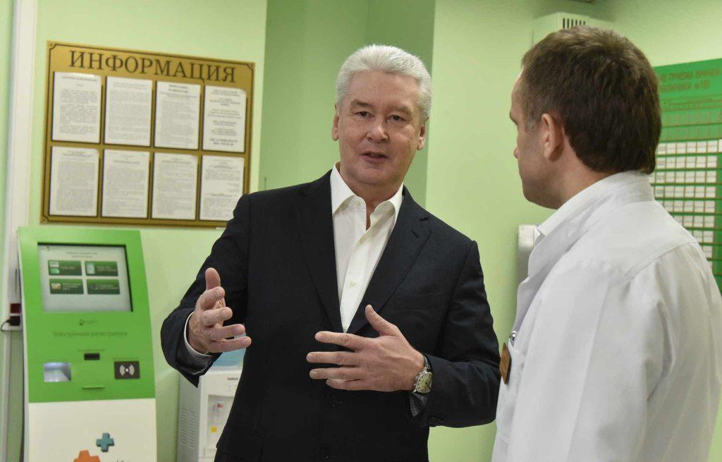 Сергей Собянин поздравил медицинских работников с праздником