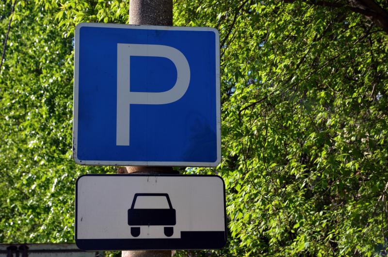 Плата за стоянку на столичной парковке временно не взимается из-за профилактических работ. Фото: Анна Быкова